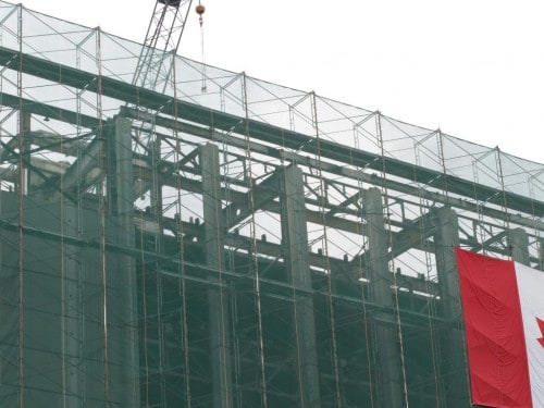 Detail of top of of building with exposed structure